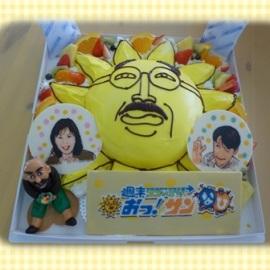 おっ!サンなび出演記念ケーキ^^